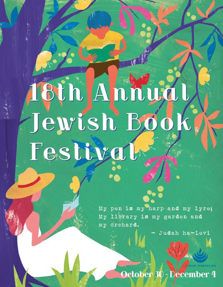 2016-Jewish-Book-Festival-Brochure.png