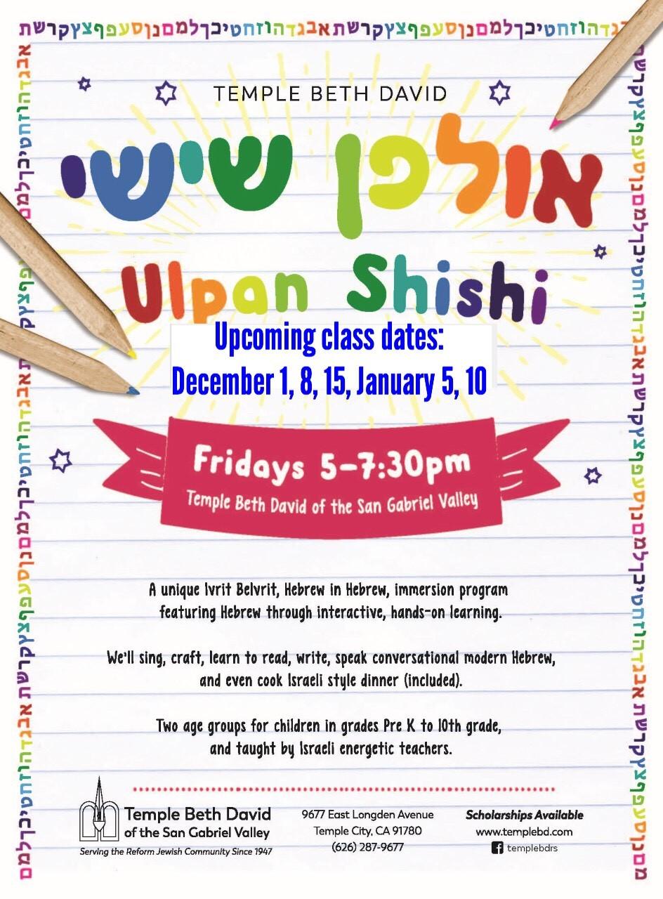 Ulpan Shishi Hebrew Immersion Classes at Temple Beth David
