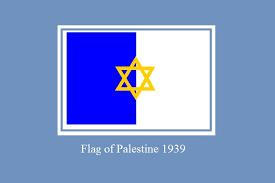 1939-flag-of-palestine