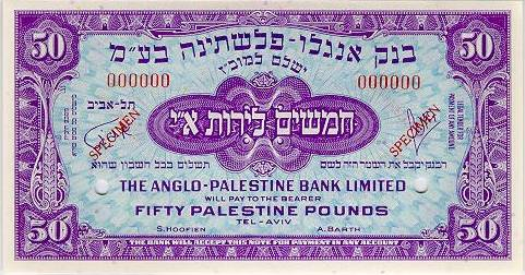 1939-palestinian-currency