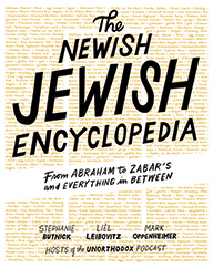 the-newish-jewish-encyclopedia