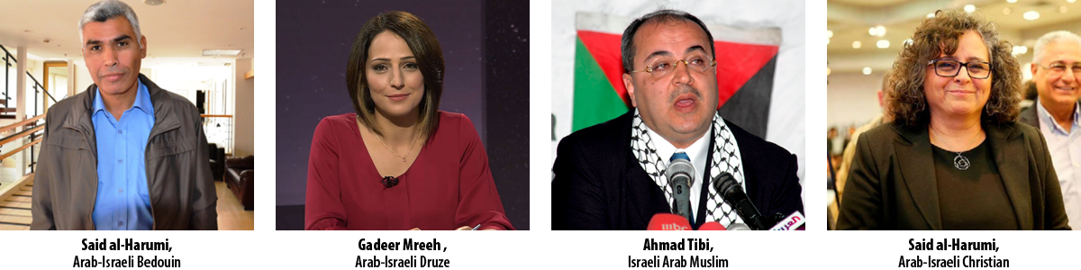 arab-israelies