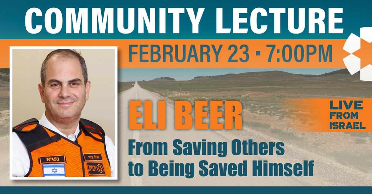Community Lecture Eli Beer 5x7.5 Jan2021.jpg