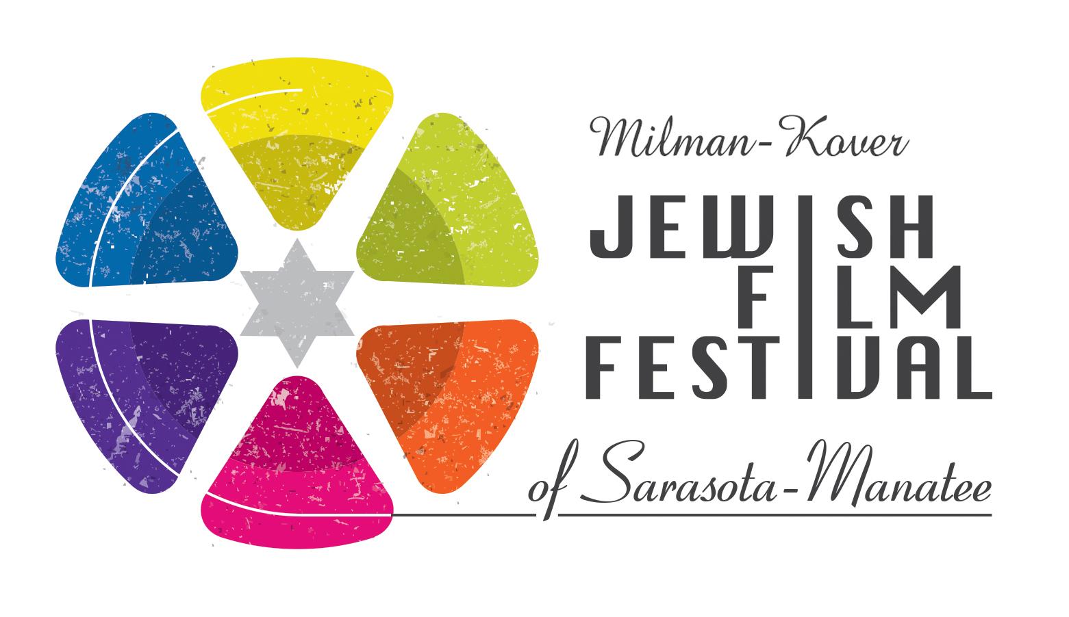 2015 Jewish Film Festival