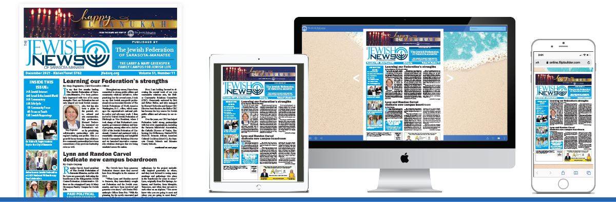 Jewish News Media HEADER1.png