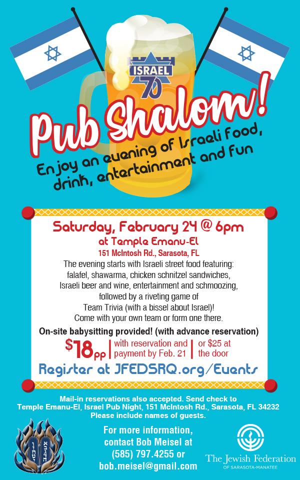 Pub Shalom TEE AD_1.jpg