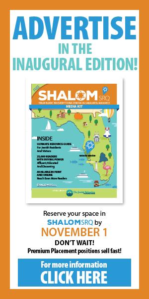 Shalom SRQ Ad Deadline_1.jpg