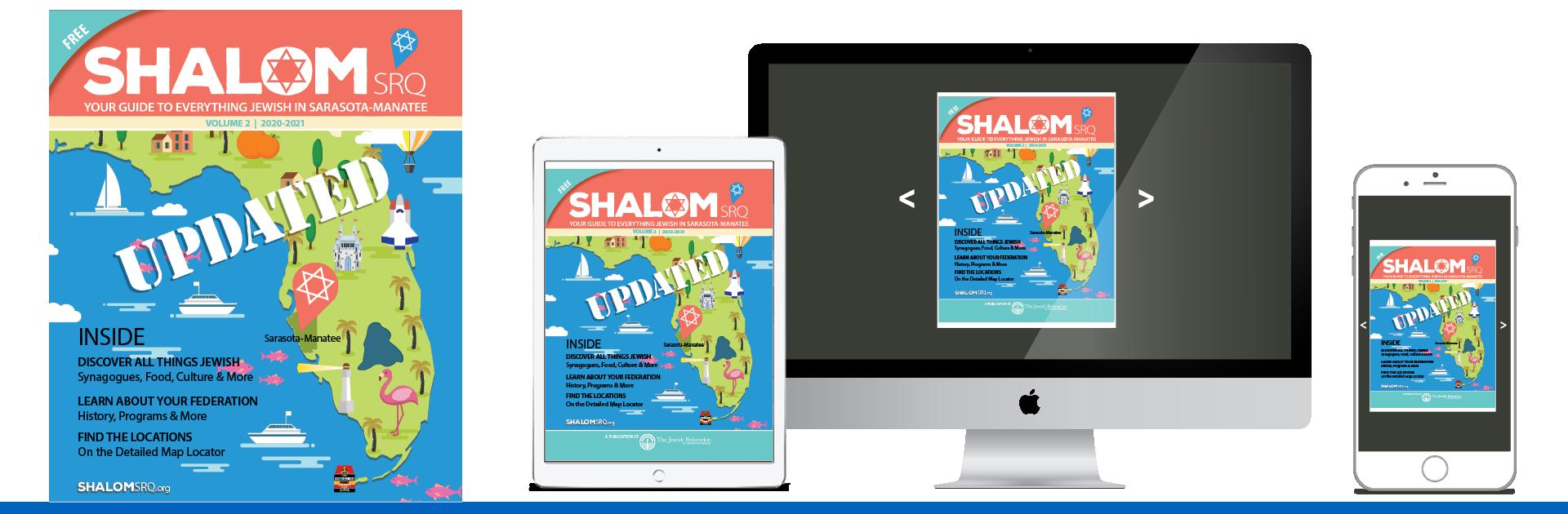 Shalom SRQ Header_1.png