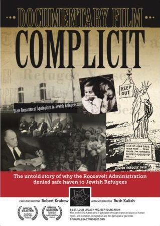 complicit-documentary