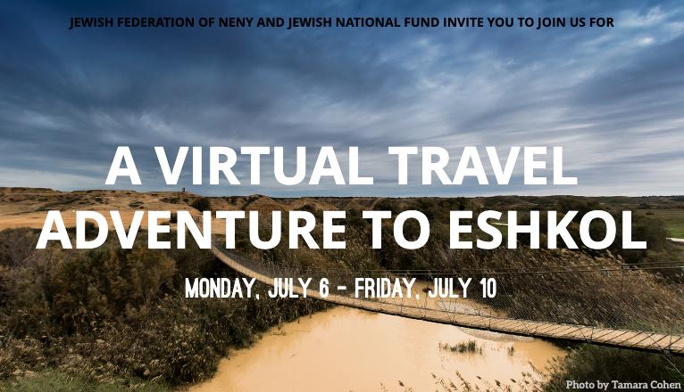 Flyer for Eshkol Virtual Tour