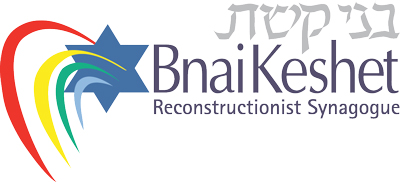 Bnai Keshet Reconstructionist Synagogue