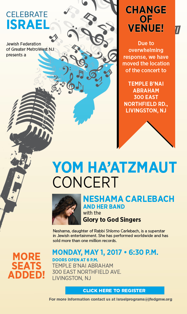 Yom Ha'atzmaut Concert