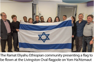 The Ramat Eliyahu Ethiopian community presenting a flag to be flown at the Livingston Oval flagpole on Yom Ha'Atzmaut