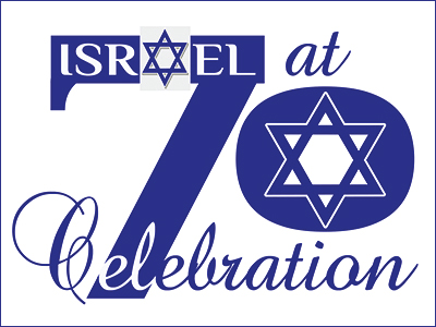 Living Israel: Greater MetroWest's Celebration of Partnership