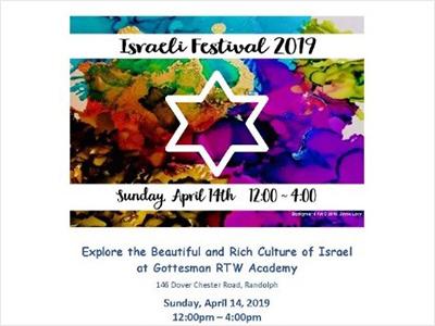 israel-festival-2.jpg