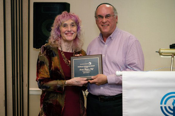 Religious School Teacher Honored for Excellence