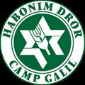 Camp Havaya