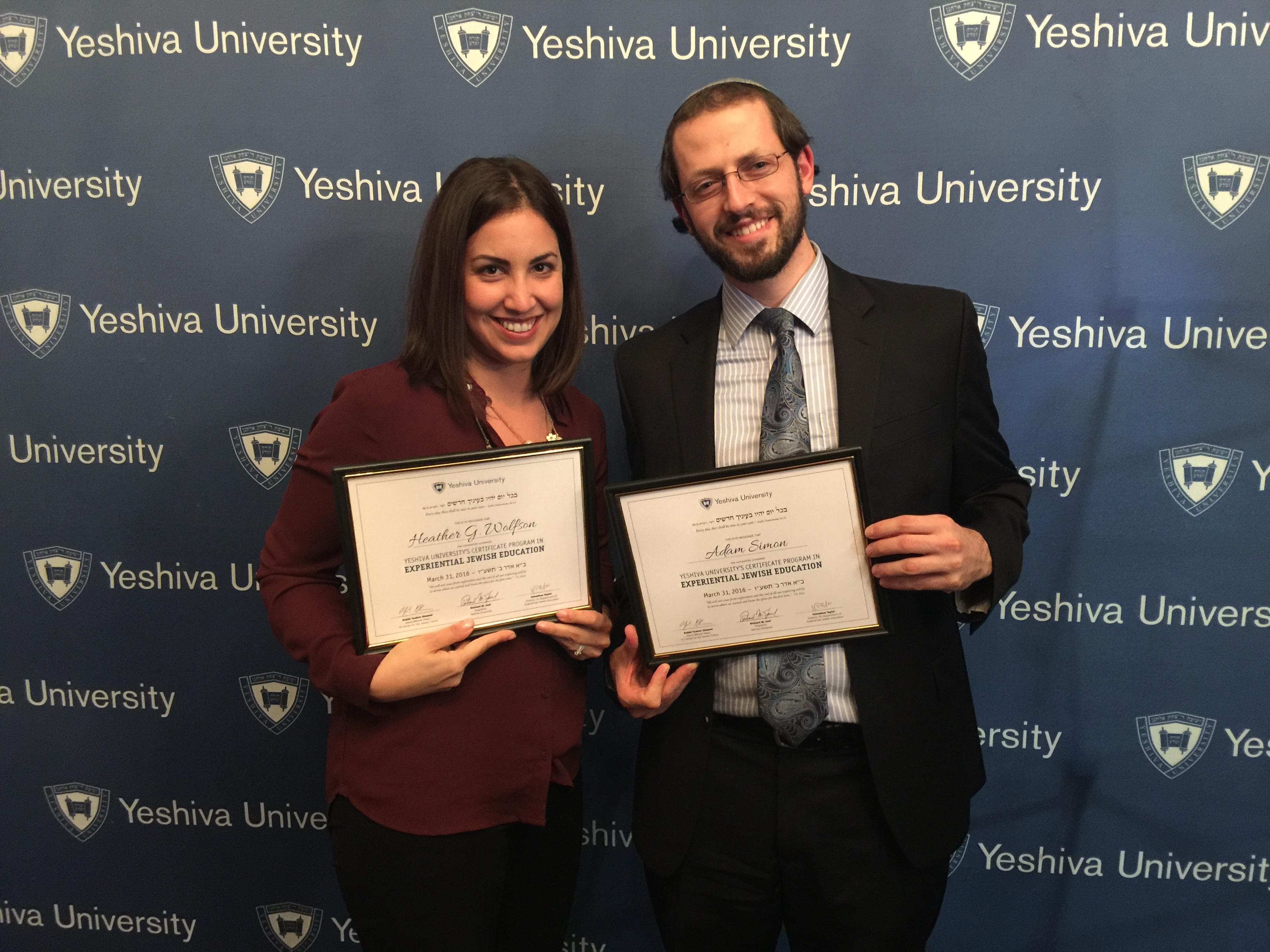 Leading Through Education   Jewish Federation of San Diego