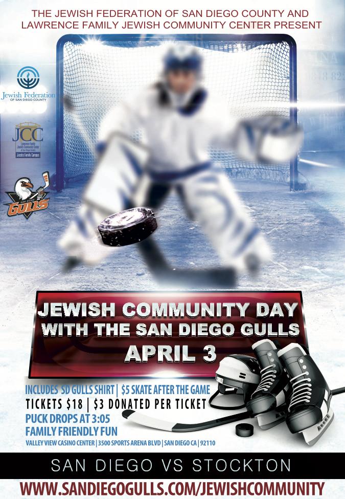 Jewish Community Day 2016 Final-1.png