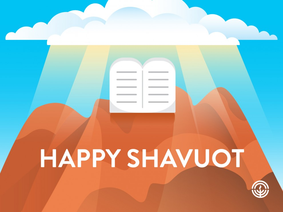 Image result for chag shavuot sameach