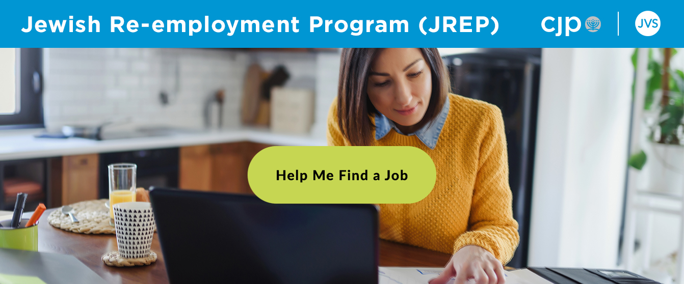 Jewish Re-employment Program JREP CJP JVS Help Me Find a Job