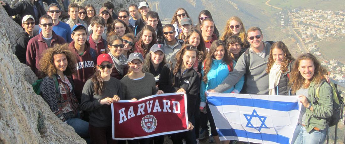 The free 10 day Taglit Birthright Israel trip is