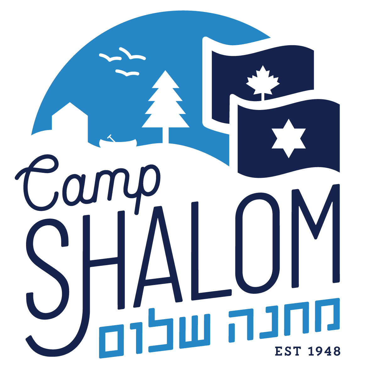The logo for Camp Shalom