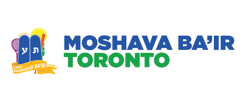The logo for Moshava Bair