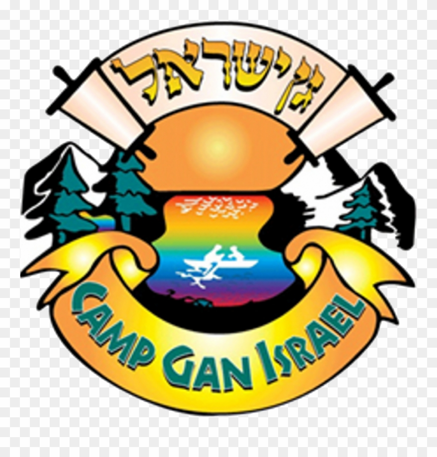 Logo for Camp Gan Israel