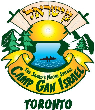 Logo for Camp Gan Israel