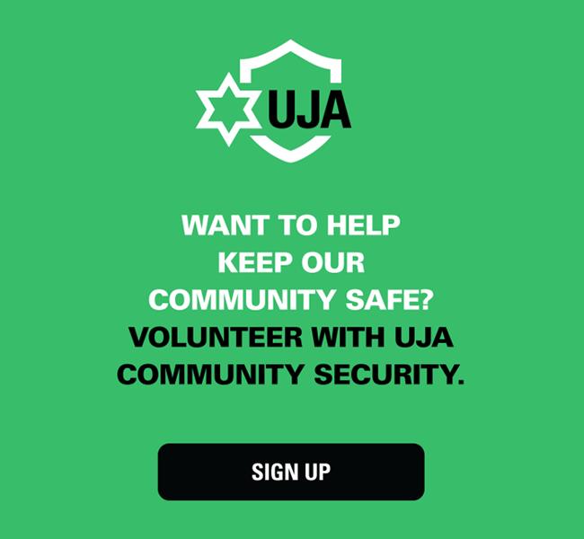 Volunteer with UJA Community Security