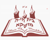 Bais Chaim Mushka