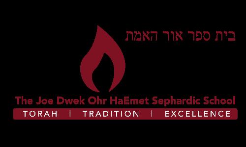 Logo for JDOHSS