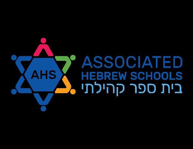 Associated Hebrew Schools