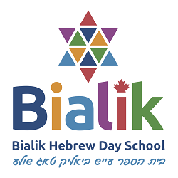 Logo for Bialik Hebrew Day School