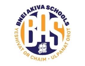 Logo for Bnei Akiva