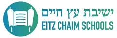 Logo for Eitz Chaim Schools