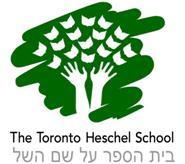 The logo for The Toronto Heschel School