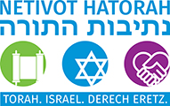 The logo for Netivot HaTorah