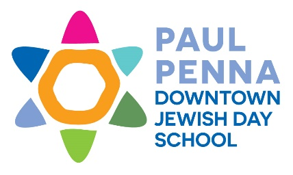 The logo for Pal Penna