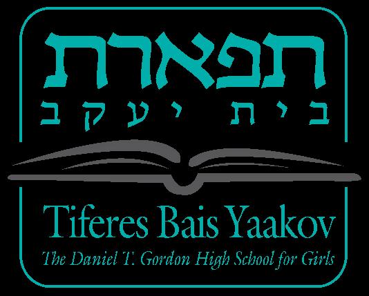 The logo for Tieferes Bais Yaakov