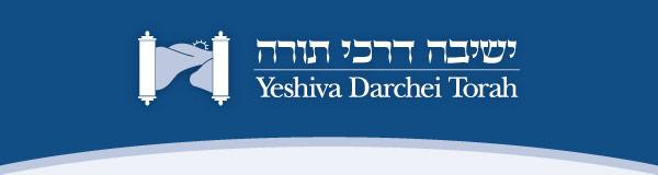 The logo for Yeshiva Darchei Torah