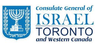 Calgary - Israel Consular Services | Calgary Jewish Federation