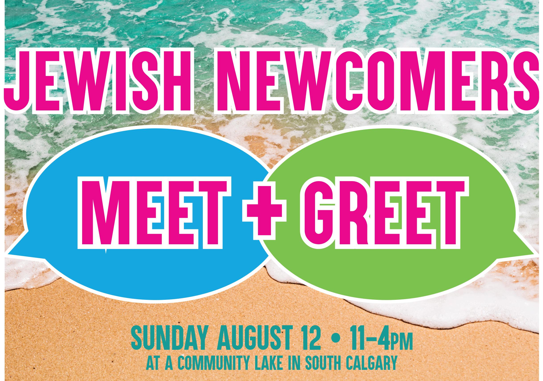 Shalom yyc newcomers meet and greet calgary jewish federation m4hsunfo
