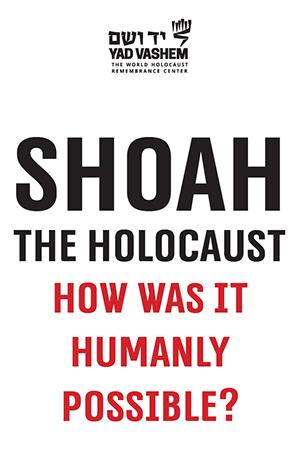 yad vashem - shoah