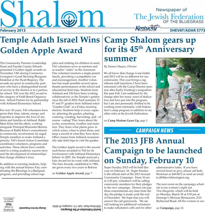 February 2013 Shalom