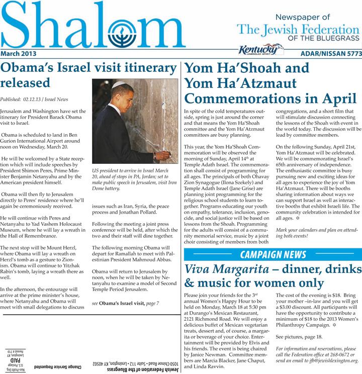 March 2013 Shalom