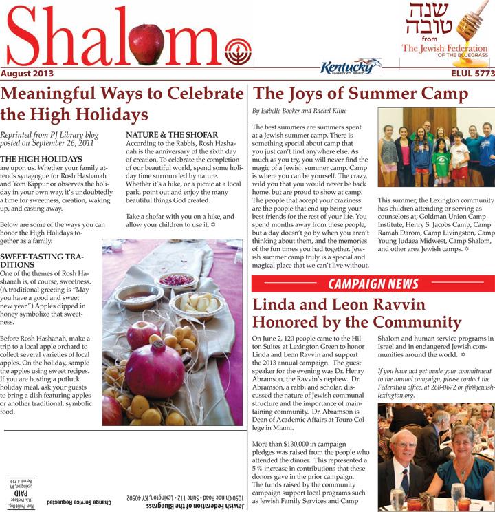 August 2013 Shalom