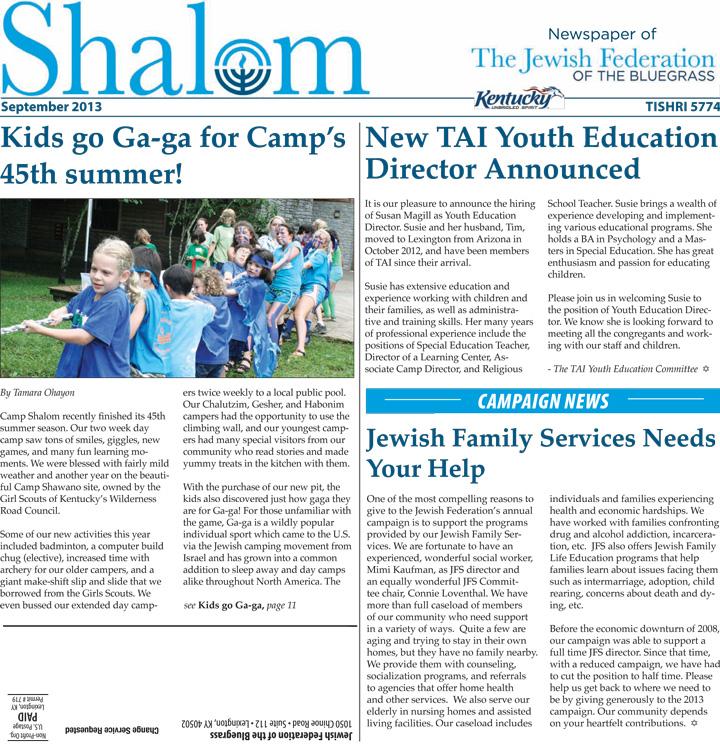 September 2013 Shalom