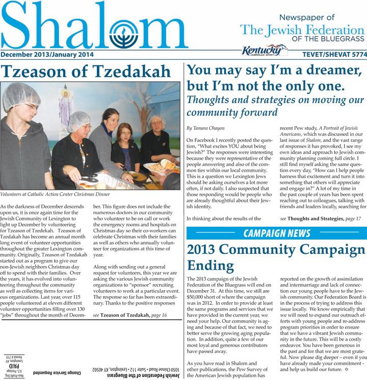 Dec 2013/Jan 2014 Shalom